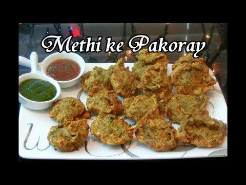 Methi ke Pakoray Ramadan Recipe