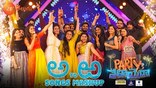 Sa Re Ga Ma Pa ICONS New Year Event Performance | అ To ఱ Songs Mashup | Party ki Velayera |ZeeTelugu