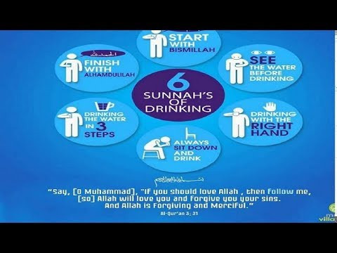 Sunnah Of Drinking #HUDATV