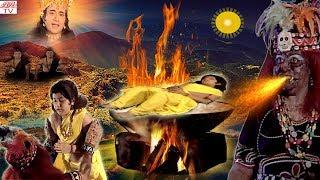 विष्णुपुराण गाथा-जब खोलते गर्म तेल में भक्त प्रहलाद को डाला गया तो देखिये फिर विष्णु चमत्कार