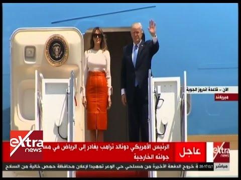 Xxx Mp4 الآن لحظة مغادرة الرئيس الأمريكي قاعدة اندروز الجوية إلى الرياض في مستهل جولته الخارجية 3gp Sex
