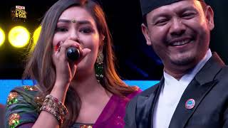 Nepal Lok Star   सुनिता दुलाल र बद्री पङेनी बीच दोहोरी   Deleted Scenes   Season 1