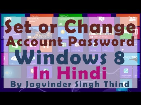 Windows 8 Change Password - Video 19