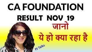 CA Foundation Exams Result Date - Nov 19 - PJTalks