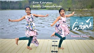 #Uppena - Nee Kannu Neeli Samudram | Dance Performance | DeviSriPrasad