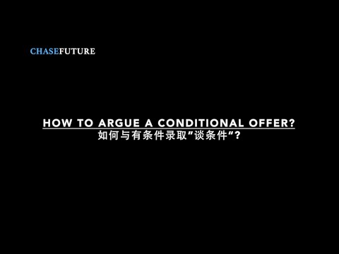 How to argue a conditional offer?