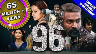 96 (2019) New Released Full Hindi Dubbed Movie | Vijay Sethupathi, Trisha Krishnan, Devadarshini