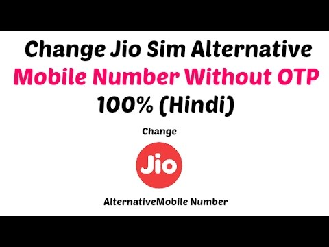 [Hindi] Change Alternative Mobile Number Of Jio Sim Without OTP 100%