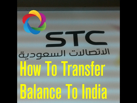 How To Transfer Credit In Sawa To India In Hindi/Urdu