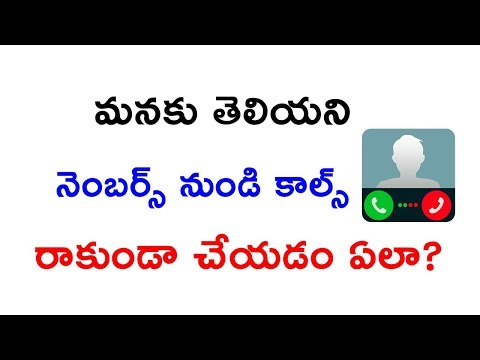How To Stop Calls From Unknown Numbers Telugu | Caller Id For Real App Information In Telugu