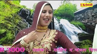 बाजू__नेट__की__अस्तर__को__मोपे__सूट ||Asmeena Full 4K Hd Video ||Serial No_3000 Sahin,Chanchal ||☆UK