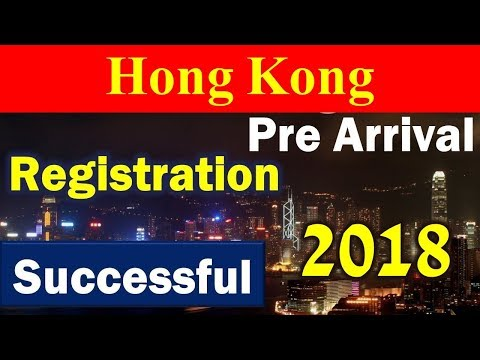 Hong Kong Pre Arrival Registration for Indians Successful 2018.