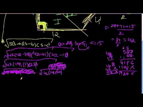How To Find The Area Of Any Quadrilateral - Case 2 Part 2