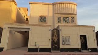 #x202b;فلة 405م دور ارضي وثلاث شقق في الرياض في حي الشفا عكاظ مخطط القمة#x202c;lrm;