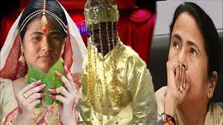 মমতা ব্যানার্জীর বিয়ের রহস্য ফাঁস !! দেখুন যে কারনে সংসার করা হল না তার  | Mamata Banarjee