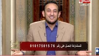 خير الكلام - الشيخ رمضان عبد المعز يرد علي سؤال