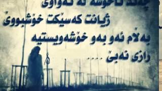 #x202b;نه ريمان بابان#x202c;lrm;