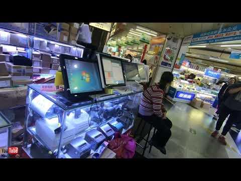 shenzhen electronics wholesale market in china