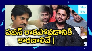 Reasons Behind Pawan Kalyan Not Attended Nithin lie Pre Release Function | New Waves