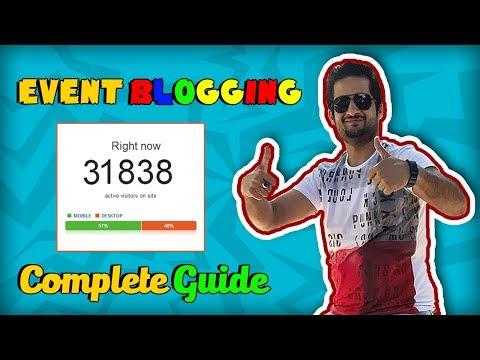 Event blogging: Complete Guide in Urdu/Hindi By Aamir IQBAL