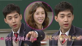 """[상황극] 한은정(Han Eun Jung) 철벽 무너트린 헨리(Henry) """"안 아파요? 천국에서 떨어질 때"""" 아는 형님(Knowing bros) 67회"""
