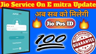 How To Update Jio Pos Plus In 12 0 7 Jio Pos 12 0 7 Apk Mp3