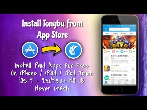 [Update] Tongbu iOS 9.3.3 In App Store; Install Paid Apps For Free NO JB
