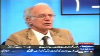 Mullahs Calling Kafir to others - Samaa TV Discussion 1/2