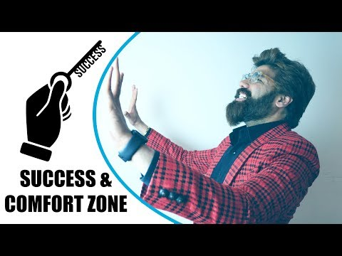 Don't Come Out of Your Comfort Zone - 1 Interesting Brain Hack   Be Good at Anything
