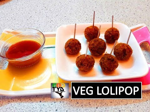 Crispy Veg Lollipop Recipe in Hindi | Veg Lollipop recipe | Veggie Lollipops