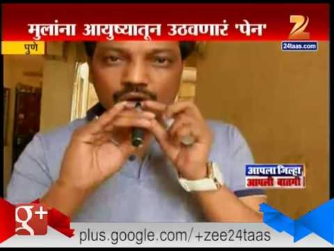 Pune Portable Hokka Becomes Famous In School Students