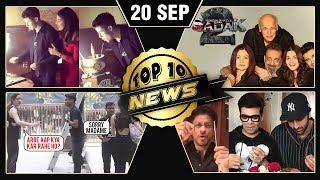 Priyanka Nick Cut Cake, Alia Bhatt Sadak 2, Sara Ali Khan Rude Behaviour & More   Top 10 News