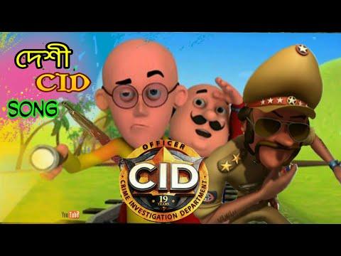 Xxx Mp4 দেশী CID Song Family Entertainment Bd Bangla Funny Video 2019 3gp Sex