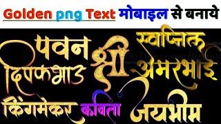 90+ Hindi TTF Top Fonts For Banner Editing    PicsArt Banner