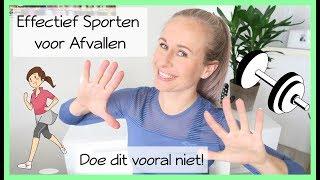 Sporten voor Afvallen - 10 Veelgemaakte Fouten! // OPTIMAVITA