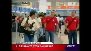 2004-06-27 ΑΠΟΚΤΗΣΗ ΡΙΒΑΛΝΤΟ part.1
