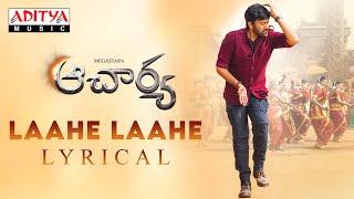 #Acharya - LaaheLaahe Lyrical | Megastar Chiranjeevi, Ram Charan, Kajal, PoojaHegde | KoratalaSiva