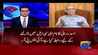 Aaj Shahzeb Khanzada Kay Sath - 28 May 2018