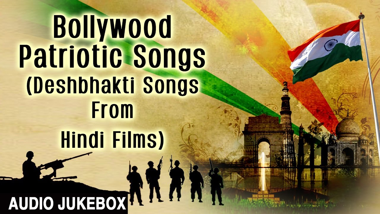 Download REPUBLIC DAY SPECIAL I BOLLYWOOD PATRIOTIC SONGS I Deshbhakti Songs from Hindi Films MP3 Gratis