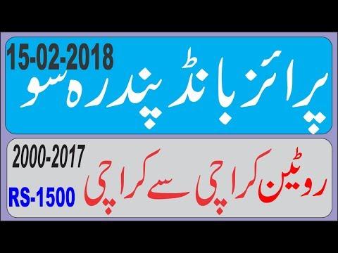 Prize Bond 1500 in Karachi to Karachi Routeen 15-02-2018