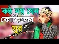 Bangla Best Exclusive Popular Wazz Hafez Sah Badiuzzaman Bahar Bangla Wazz 2018 Part 1 mp3