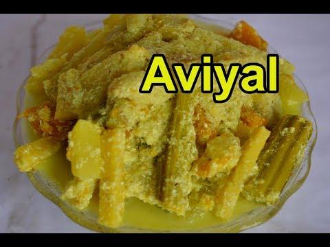 Aviyal |அவியல்  | How to make Aviyal | Avial Recipe in Tamil
