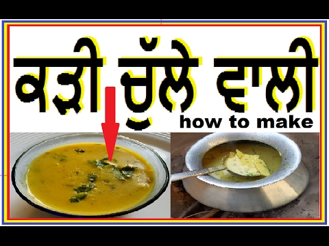 how to make curry Punjabi   Style  homemade  Punjabi curry  Recipe