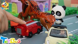 [LIVE]토이버스 실시간 키키묘묘 소방구조대 출동! 맛있는 냠냠 만들기 키키묘묘 장난감 친구들! 토이버스 장난감 인기동영상
