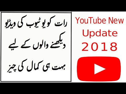 Best Youtube New Trick That NOBODY Knows Urdu/Hindi