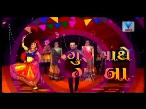 Guru Sathe Garba   Learn Bhangra, Hudo 1 & Hudo 2 style for Navratri   Vtv News