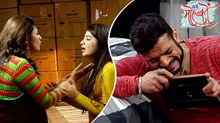Ishita Meets Ruhi In JAIL | Raman Gets EMOTIONAL| ये है मोहब्बतें | Ye Hai Mohabbatein