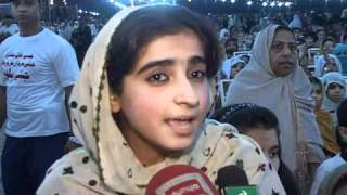 Baloch Culture Day Aajnews