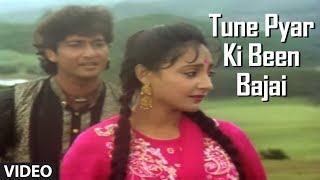 Tune Pyar Ki Been Bajai [Full Song] | Aayee Milan Ki Raat | Avinash Wadhawan, Shaheen