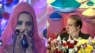 Pakistani Hindu girl Narodha Malni sings Gayatri Mantra before Nawaz Sharif